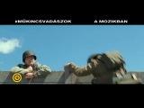 Охотники за сокровищами / The Monuments Men (2014) (Венгерский ТВ-ролик)
